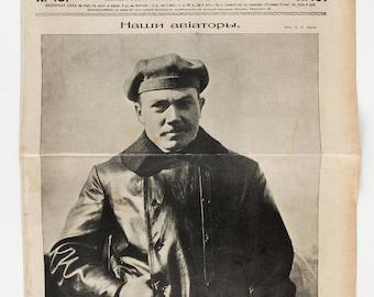 1911 Imperial Russia Russian PILOT on cover Rebellion in Albania Antique Magazine