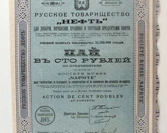 1914 Imperial Russia OIL LTD НЕФТЬ 100 Roubles antique Bond Share Russian