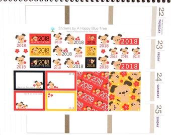 2018 Year of the Dog Tracker Cute Kawaii Planner Stickers Erin Condren Mambi Plum Personal ECLP Midori Mini Funny Puppy Chinese New Year