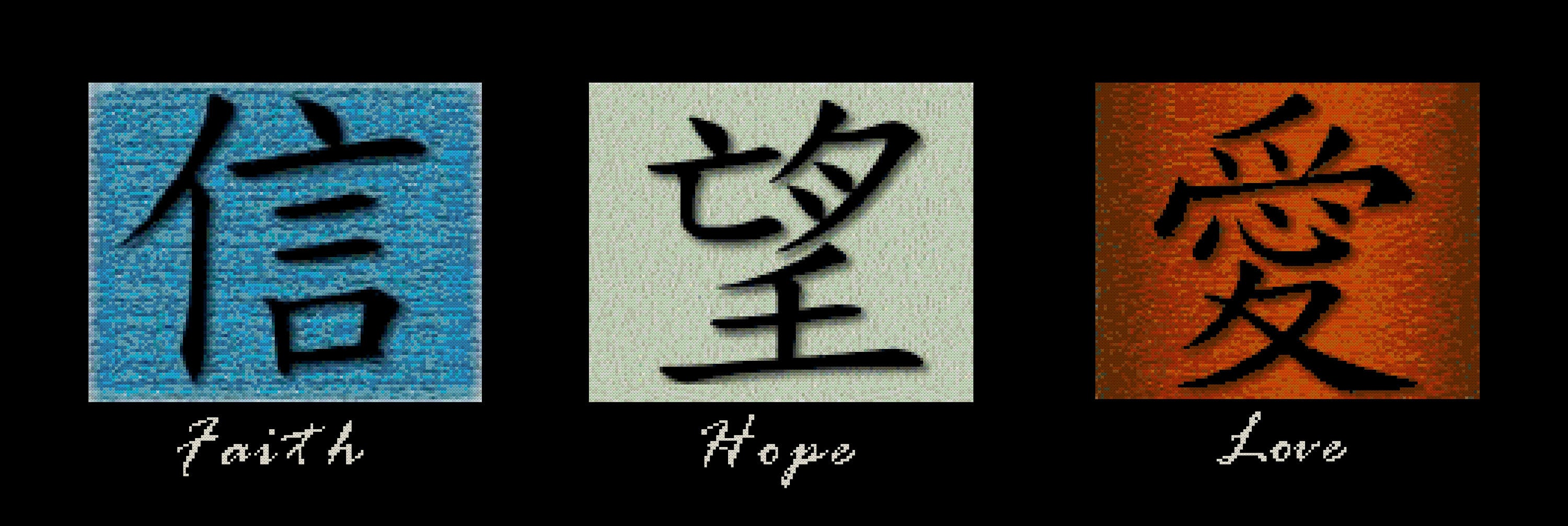 Chinese symbol panel faith hope love cross stitch pattern this is a digital file buycottarizona