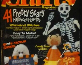 America's #1 Craft Magazine 1995