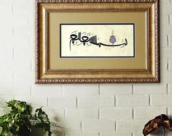 Bismillah Arabic ORIGINAL Painting, Bismillah Picture, Bismillah Calligraphy Painting, Bismillah Art, Arabic Calligraphy Wall Hanging