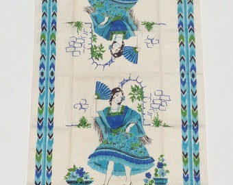 Vintage Mexican Towel Beautiful Blue Girl Dancer MWT