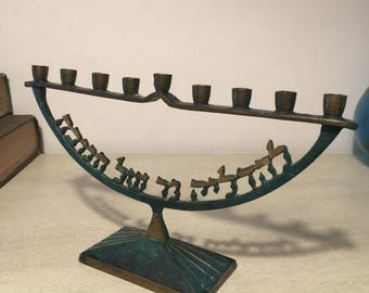 Vintage Brass Menorah Deep Blue Made in Israel Hanukkah 1960s