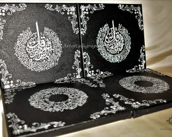Islamic canvases, set of 4 canvases - 4 QULS Black and silver