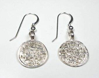 Shema Israel Shma Hebrew Earrings, Israeli Jewelry, Shema Yisrael,  Dangle Silver Earrings, kabbalah Earrings, Jewish Pray Jewelry Gift