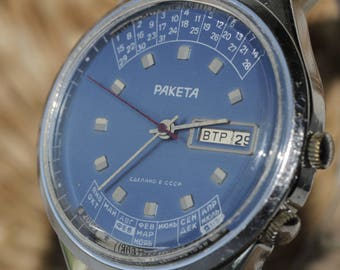 Vintage watch. Soviet watch. Raketa.Calendar. Mechanical watch.  Mens watch. raketa
