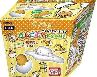 Gudetama Eraser Making Kit DIY by Kutsuwa - けしごむをつくろう ぐでたま