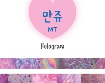 Love Hologram Washi Tape