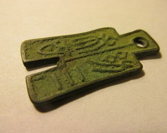 """Old Chinese Dynasty Bronze Coin Charm-Pendant for Jewelry Making, 1 1/2"""""""