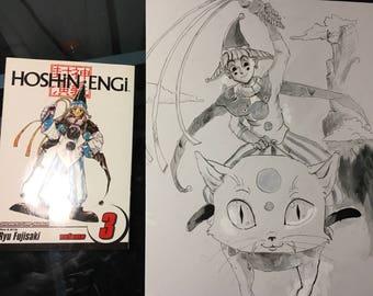 Hoshin Engi Shinkoryo Ink Wash Illustration