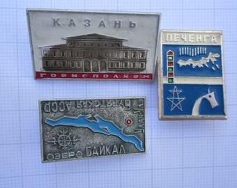 Siberia Baikal Kazan Pecenga vintage Soviet Russia pin badge 3pcs