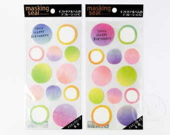 Watercolor Gradient Coloring Circle Stickers / Circle Labels - Planner, Journal, Gift Wrapping, Decoration