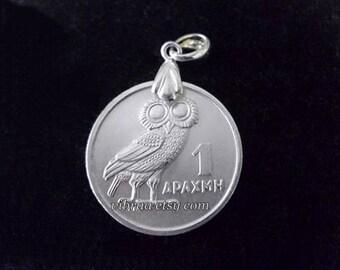 Authentic Greek Owl Coin Pendant