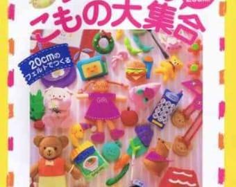 205 Felt Small Items - Japanese Craft Book - Used