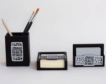 Luxury Islamic Desk Set - Desk Tidy - Desk Organiser - Memo Pad, Business Card and Pen/Pencil Holder - Kufic Asalaamu'Alaikum inscription