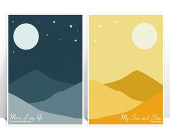 Game of Thrones - My Sun And Stars (Khal Drogo) and Moon Of My Life (Khaleesi) PAIR - MANY SIZES - Modern Retro Love Typography Art Prints
