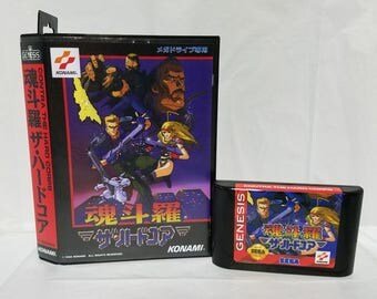 Contra Hard Corps (Japaneses version for the North American Console)