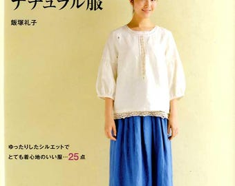 Simple and Cute Adult's Natural Style Clothes  - Japanese Craft Pattern Book