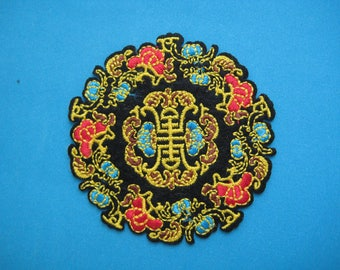 Iron-on Embroidered Patch Chinese Traditional Pattern 2.9 inch