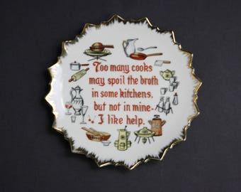 Vintage Kitsch 'Too Many Cooks…' Decorative Plate (E9369)