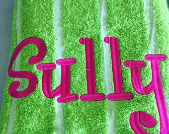 Personalized striped beach towel (name only)