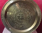 Large Vintage Hong Kong Brass Plate, Tray, Wall Hanging ~ 18""