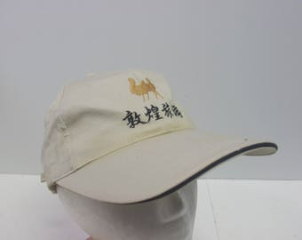 Camel Chinese hat 90s