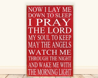 "Now I Lay Me Down To Sleep Wooden Vinyl Sign 12"" x 18"". Bedtime prayer, nursery wall art, Christian signs, child prayer sign, nursery signs"