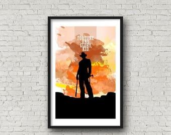 ON SALE Indiana Jones - Fortune and Glory, Kid