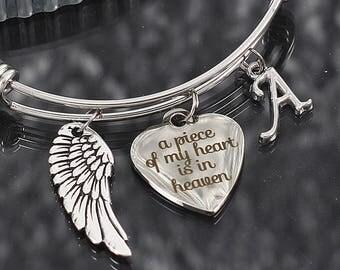 Custom Memorial Bracelet, a piece of my heart is in heaven charm bracelet, bereavement gift, memorial jewelry, sympathy remembrance bangle