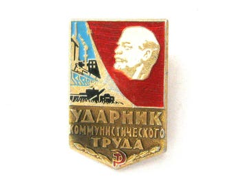 SALE, Lenin, Udarnik, Soviet badge, Vintage collectible badge, Soviet Vintage Pin, USSR, 1980s