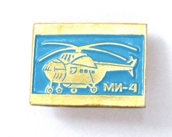 SALE, Helicopter Mi 4, Soviet badge, Air, Transport, Vintage collectible badge, Soviet Vintage Pin, USSR, 1980s
