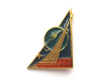 Cosmonautics Day, Badge, 12 of April, Spacecraft, Space, Cosmos, Rare Soviet Vintage metal collectible pin, Soviet era, Made in USSR, 1970s