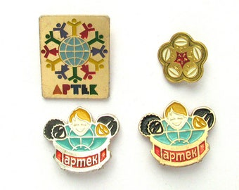 Artek, Badge, Pick from set, International children center, Camp, Vintage collectible badge, Soviet Pin, Made in USSR, 1980s