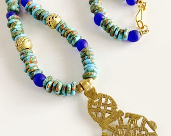 Africa Inspired Blue Glass and Brass Pendant Long Necklace