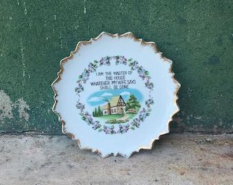 ON SALE ••• Vintage Decorative Hanging Plate