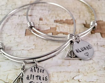 Always bracelet, after all this time bracelet, Set of two, Couples, Best friend gift, college room mates, soul sisters, mother daughter