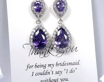 Purple Earrings, Purple Earrings, Violet Earrings, Purple Wedding Earrings, Bridesmaid Earrings, Bridesmaid Gift, Ultraviolet Earrings