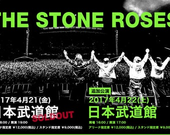 Tour japan text stone roses Manchester  A4 fine art print ideal for framing
