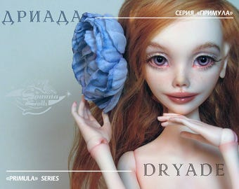 Dryade, Primula series BJD head