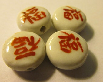 White Chinese Flat Ceramic Beads with Red Calligraphy, 13mm, Set of 4