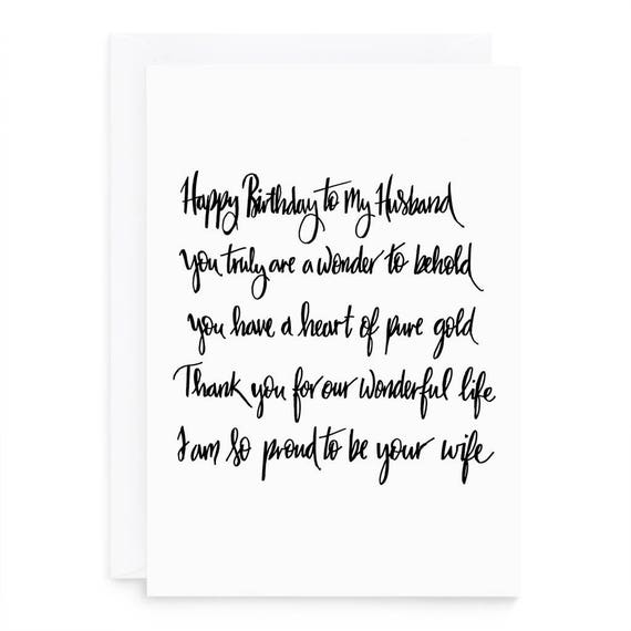 Funny Happy Birthday Poems For Husband: Happy Birthday Husband Card Blank Card Birthday Card For
