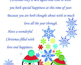 Cousin & Wife Christmas Card cute