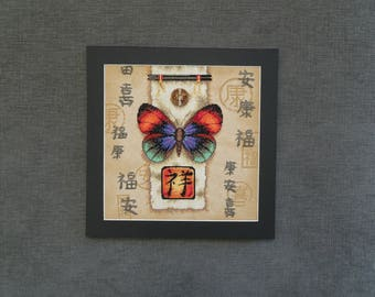 Chinese Butterfly Completed Cross-Stitch