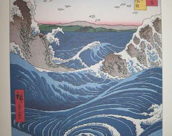 Hiroshige Crashing Waves Naruto Whirlpool Awa Province 1855 for Art and Craft