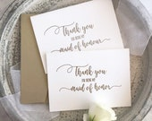 Maid of Honor Gift, Maid of Honour Thank You Card, Bridesmaid Card, Maid of Honor, Maid of Honour Card, Calligraphy, Bridesmaid Gift Wedding