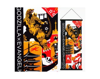 Godzilla tenugui fabric, shin godzilla birthday party, godzilla wall decoration, kendo bandana, martial arts, japan tsunami fabric,