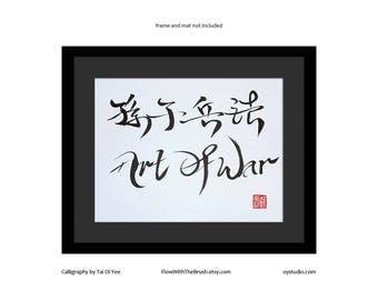 Art of War -孫子兵法 - Chinese Calligraphy handwritten original, not a print