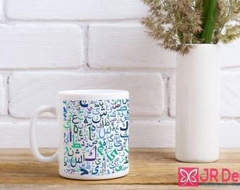 Arabic Letter Islamic pattern Islamic mugs Coffee mug Ramadan Gift